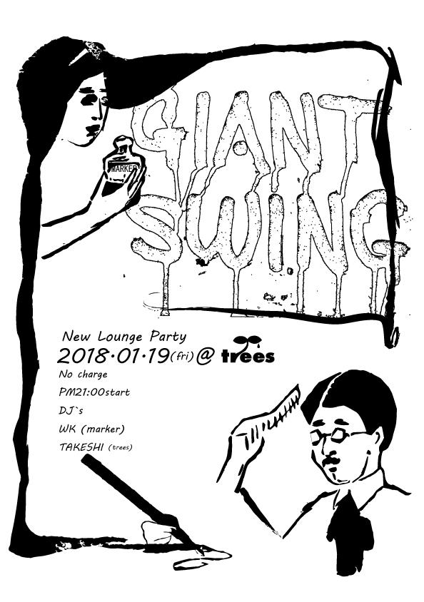 giant-swing